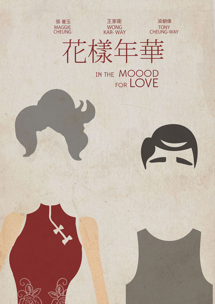 Love amp romance pictures - In The Mood For Love By Stefano Spalluto