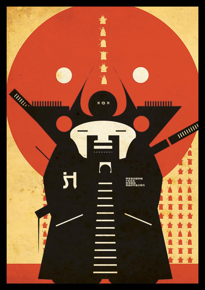 Simon Hawes - Seven Samurai