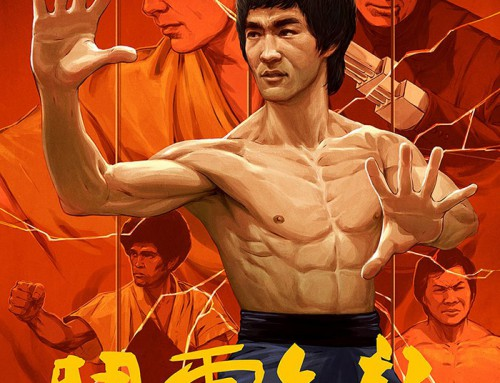 Enter The Dragon by Joe Kim