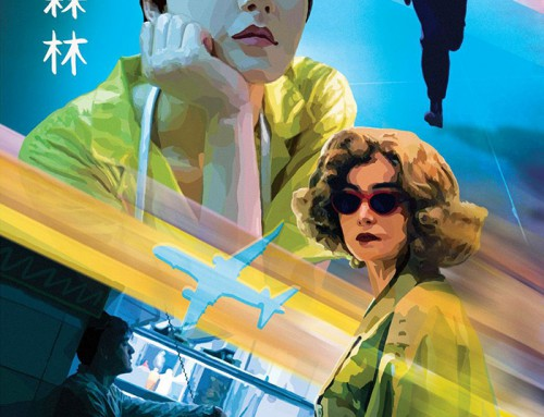 Chungking Express by Chris Ayers