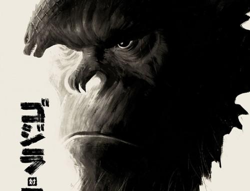 Godzilla vs. Kong by Phantom City Creative