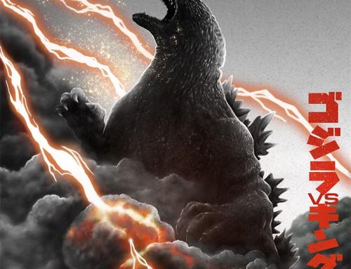 Godzilla vs. King Ghidorah by Andrew Rowland