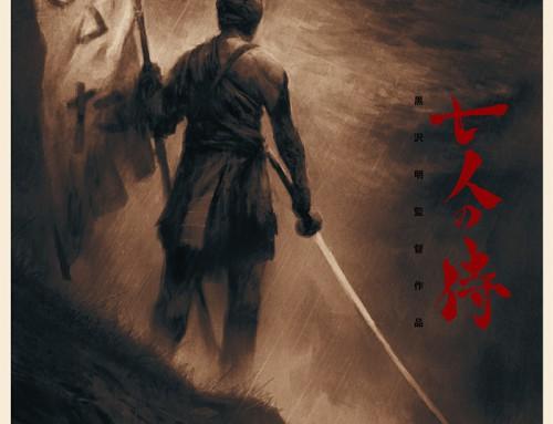 Seven Samurai by Karl Fitzgerald