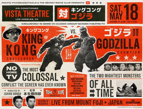 Godzilla vs. Kong by Olivier Courbet